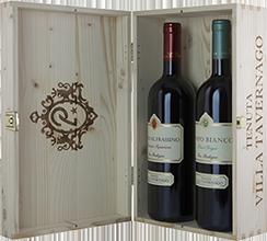 ARCELLO Wood Box