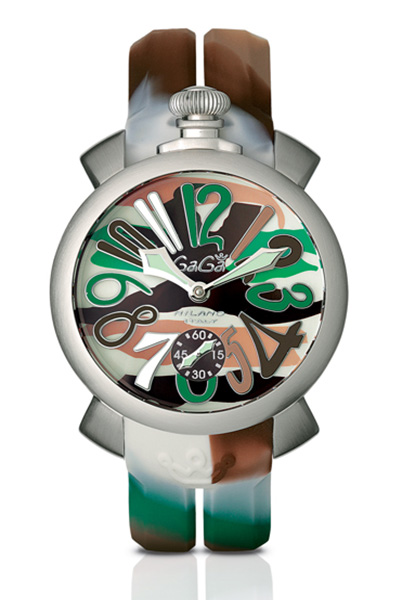 Manuale 48MM Camouflage - 5010.18S